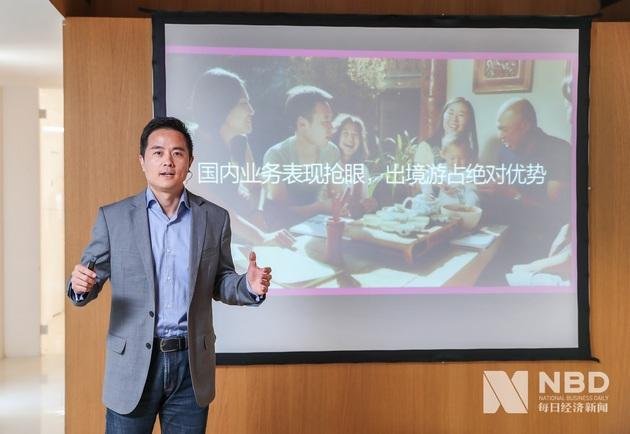 """从改""""界面""""到换""""系统"""" 硅谷巨头爱彼迎的中国徘徊"""