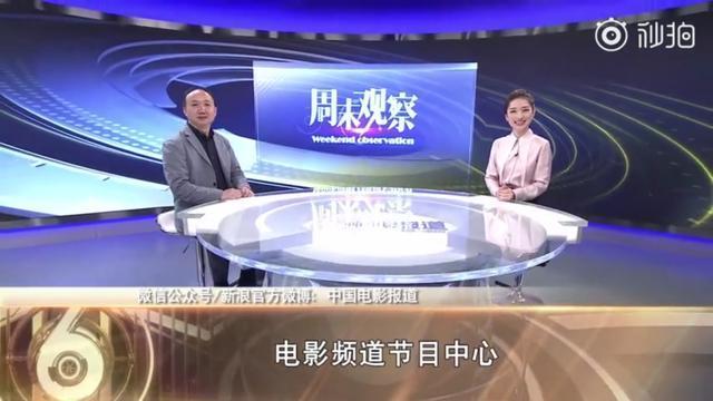 国产贸易年夜片遁藏《复联4》,陈晓杜鹃恋爱片周终PK《反贪风暴4》