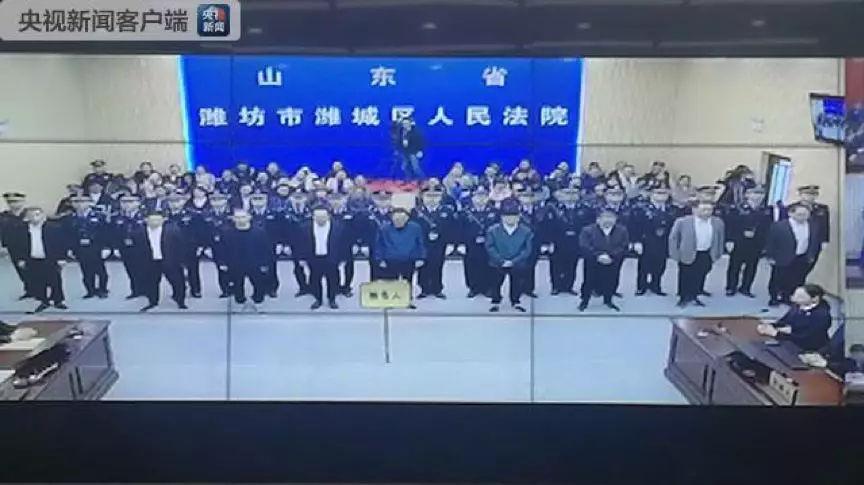 "<b>山东、江苏两起打着""退役军人""旗号实施犯罪案件一审公开宣判</b>"