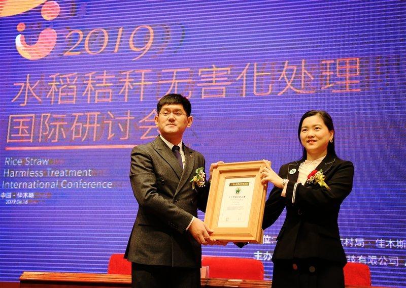 http://www.hljold.org.cn/heilongjianglvyou/77486.html