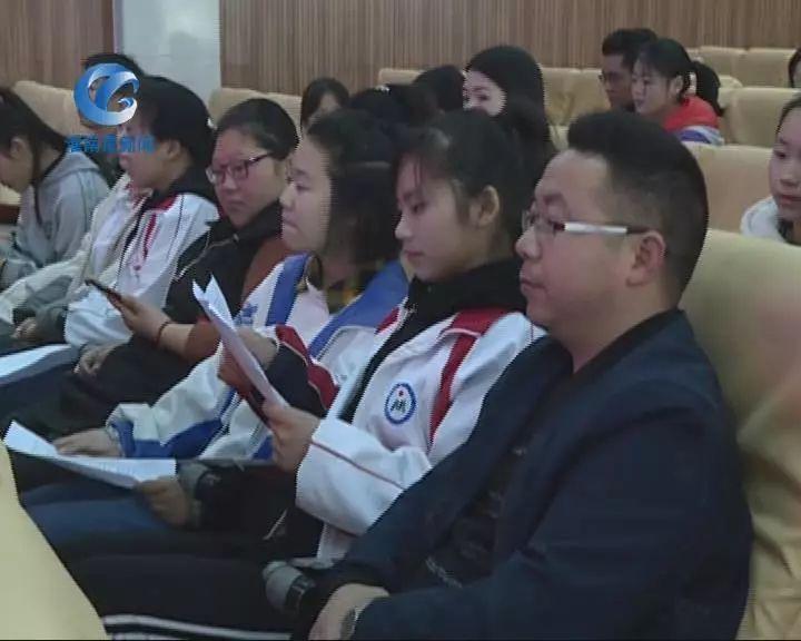 """我县举行中小学生""""全民国家安全教育日""""主题演讲比赛"""
