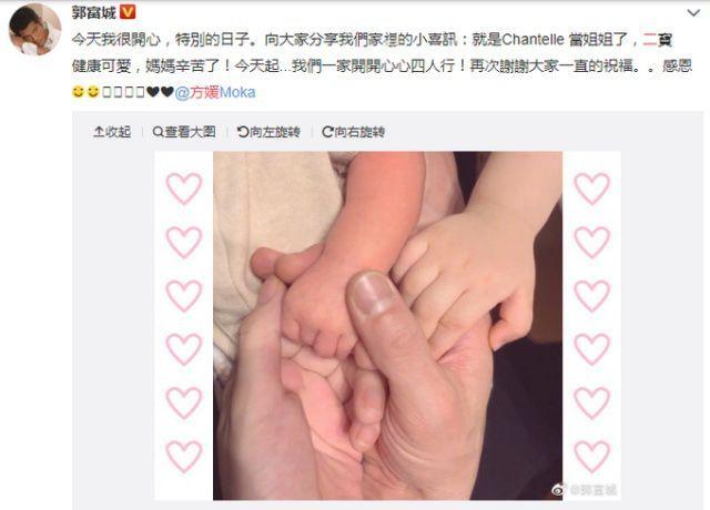 郭富城二胎取名郭二宝,不怕女儿长大拿小拳拳锤你啊?