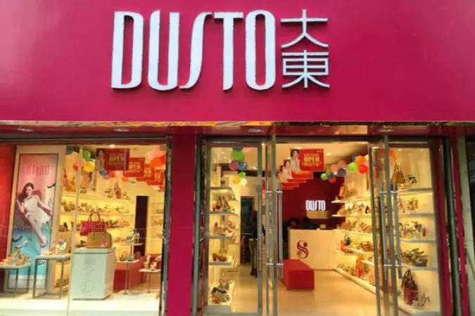 """中国""""地下鞋王"""":卖鞋就像卖白菜,却年入50亿,活成莆田鞋最可怕的对手!"""