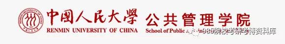 申博官网注册