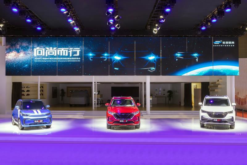 """长安欧尚携多款重磅车型亮相上海车展,同时发布""""向尚而行""""品牌战略"""