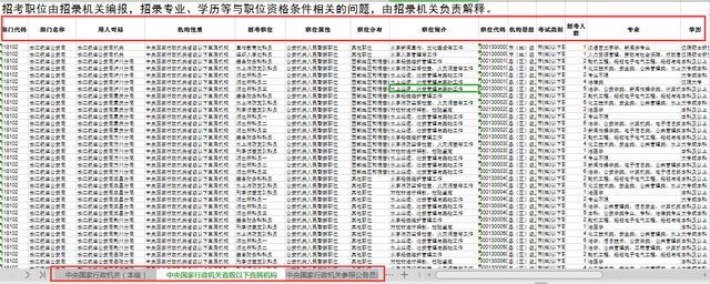 bwin必赢亚洲官网