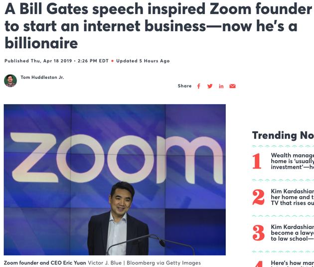 赢过贝佐斯、扎克伯格!Zoom在美IPO首日暴涨72%,曾8次被拒签的华裔创始人走向人生巅峰