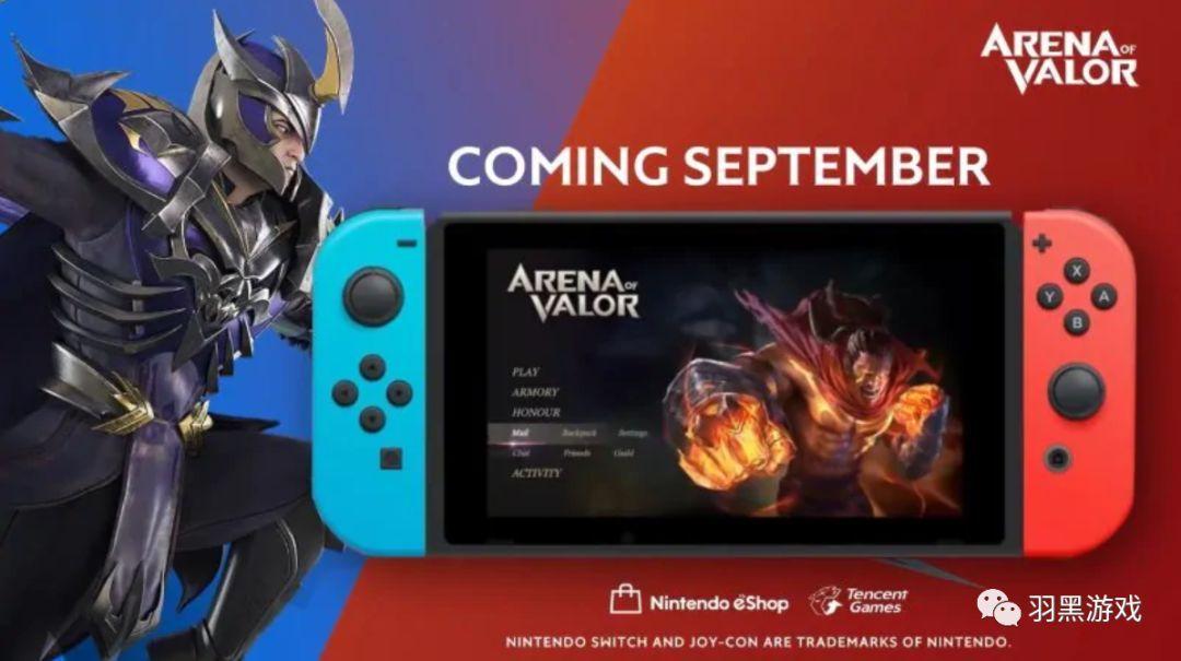 《王者荣耀》switch版游戏画面曝光 将于今年9月推出任天堂switch版《传说对决(arena of valor)》(《王者荣耀》美服版本)今天公布一段全新游戏预告,本段视频也再次确认了游戏将于9月登陆任天堂switch平台,一起