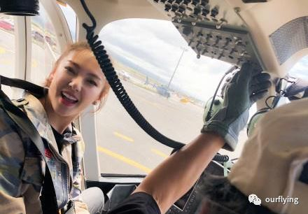 张雨绮真是飞行员?开直升飞机排解压力,已取得飞行驾照