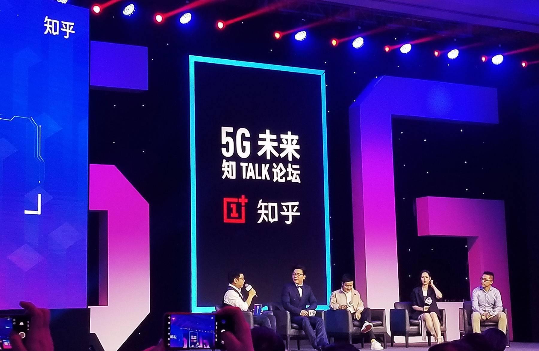 一加刘作虎:5G 的实现会经过三个阶段,所有产业都将迎来巨大变革