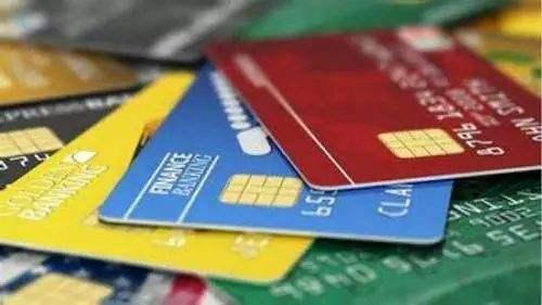 <b>信用卡正反面信息泄露怎么办?</b>
