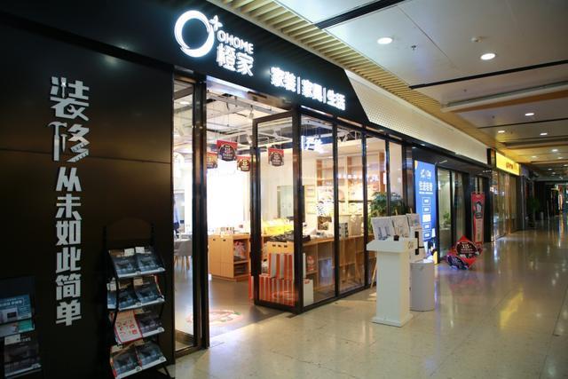 橙家开在广州珠江新城的体验店,给你不一样的家居享受