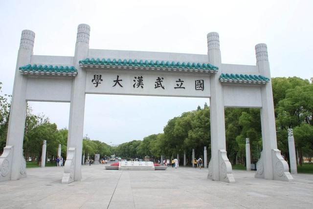2019全国高校排行_2019湖北高校排行榜发布:武汉大学位列湖北第1、华科