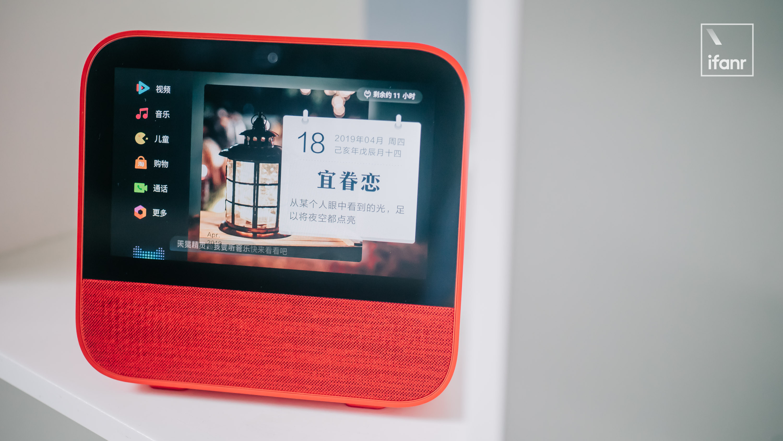 天猫精灵 CC 体验:智能音箱上加屏幕,究竟能为用户带来什么?