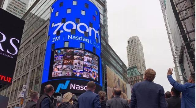 上市首日股价飙涨83%,Zoom能否真正逃出独角兽破发的魔咒?