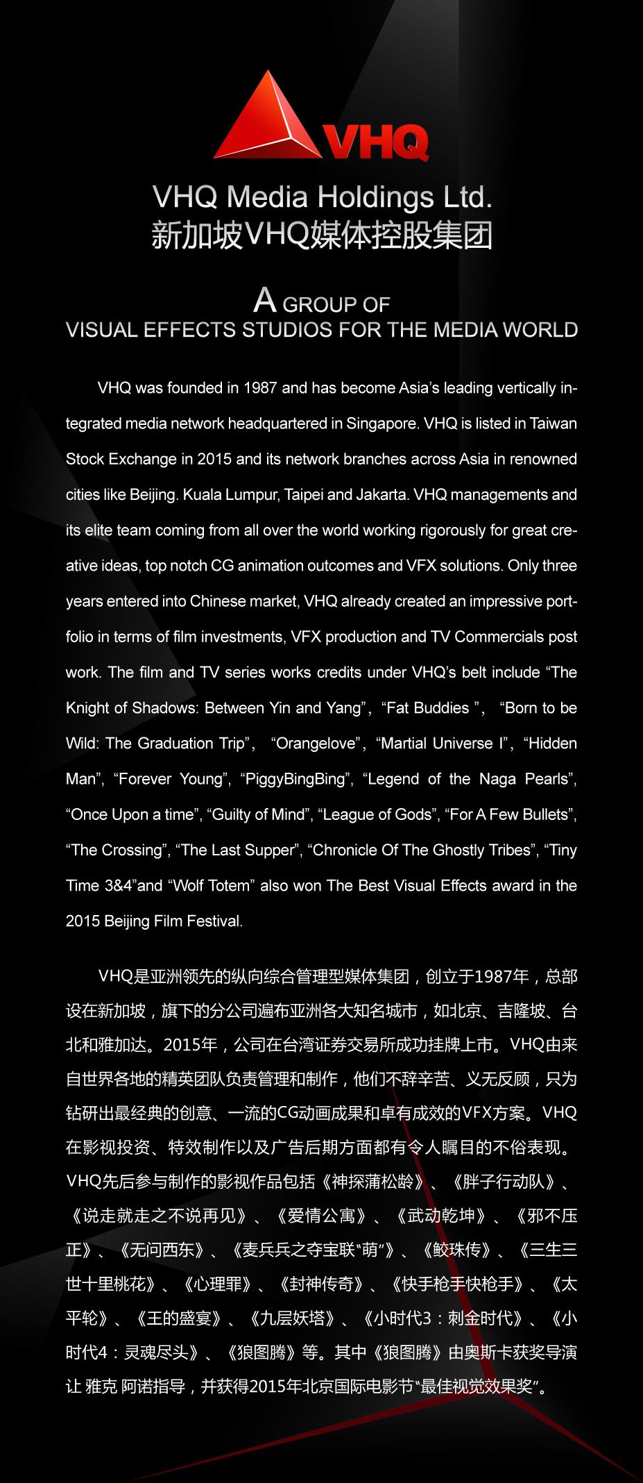 VHQ快讯:2019中国广告影片金狮奖,VHQ斩获一银一铜两项奖项