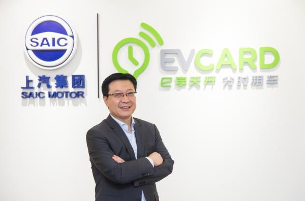 三问EVCARD曹光宇:共享汽车的未来——硬核升级和降挡提速