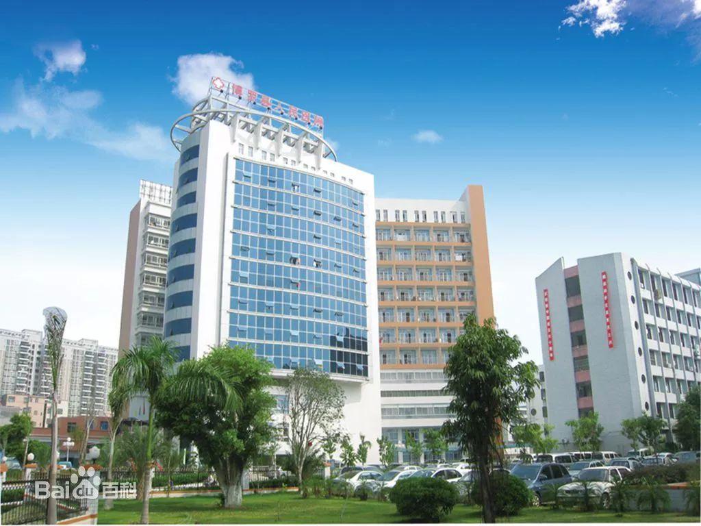 【名医面对面】中山三院助孕专家陶欣将走进惠州博罗县人民医院联合义诊