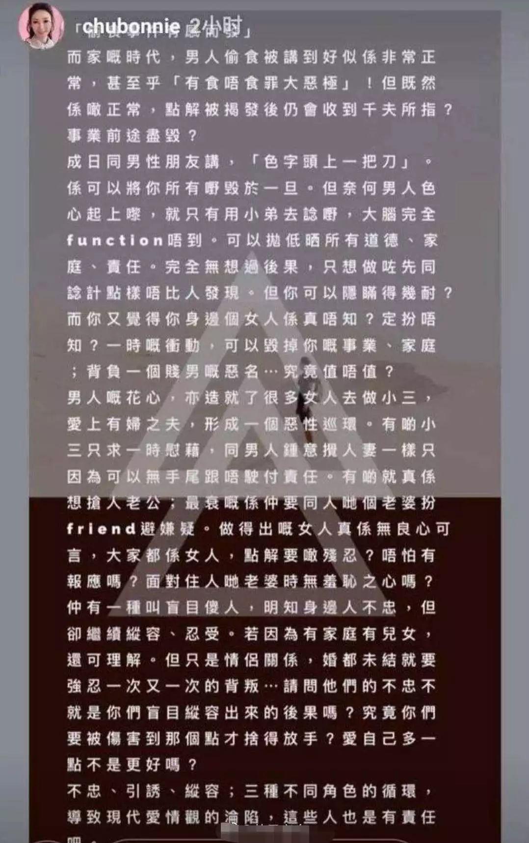 郑秀文原谅许志安;秦俊杰新恋情曝光;二字演员的背景;某女星假怀孕;男主持人形婚