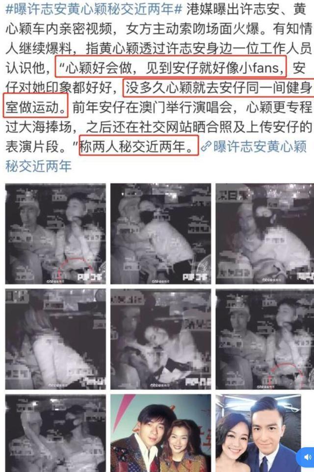 许志安出道时撞脸澎恰恰,分分合合多年女友不断,郑秀文看上他啥