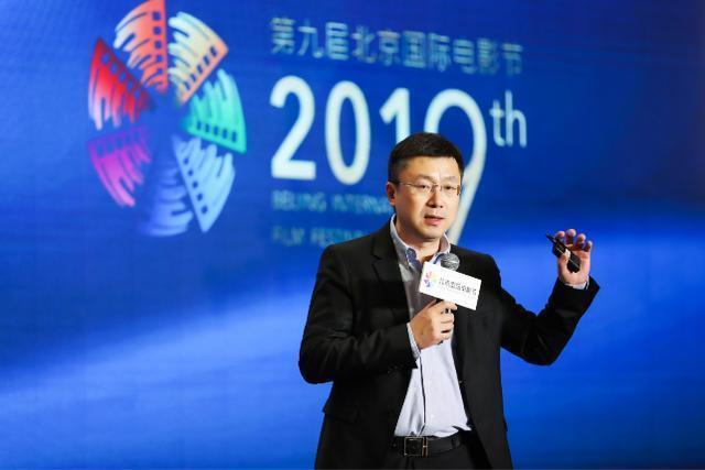 爱奇艺龚宇:除了互联网版权售卖,院线电影需要更多互联网收益模式