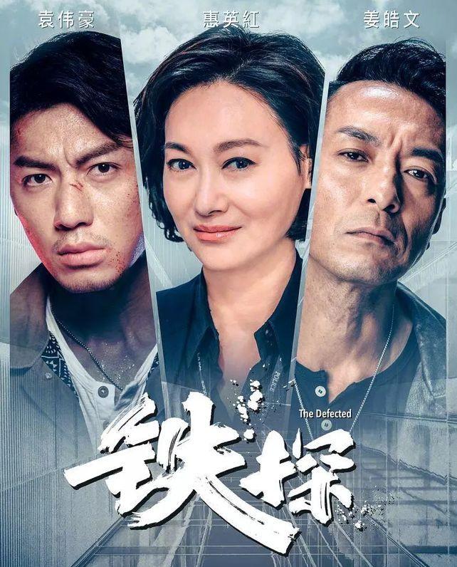 2019港台警匪剧排行榜_港台电视剧导演北上20年的攻与守