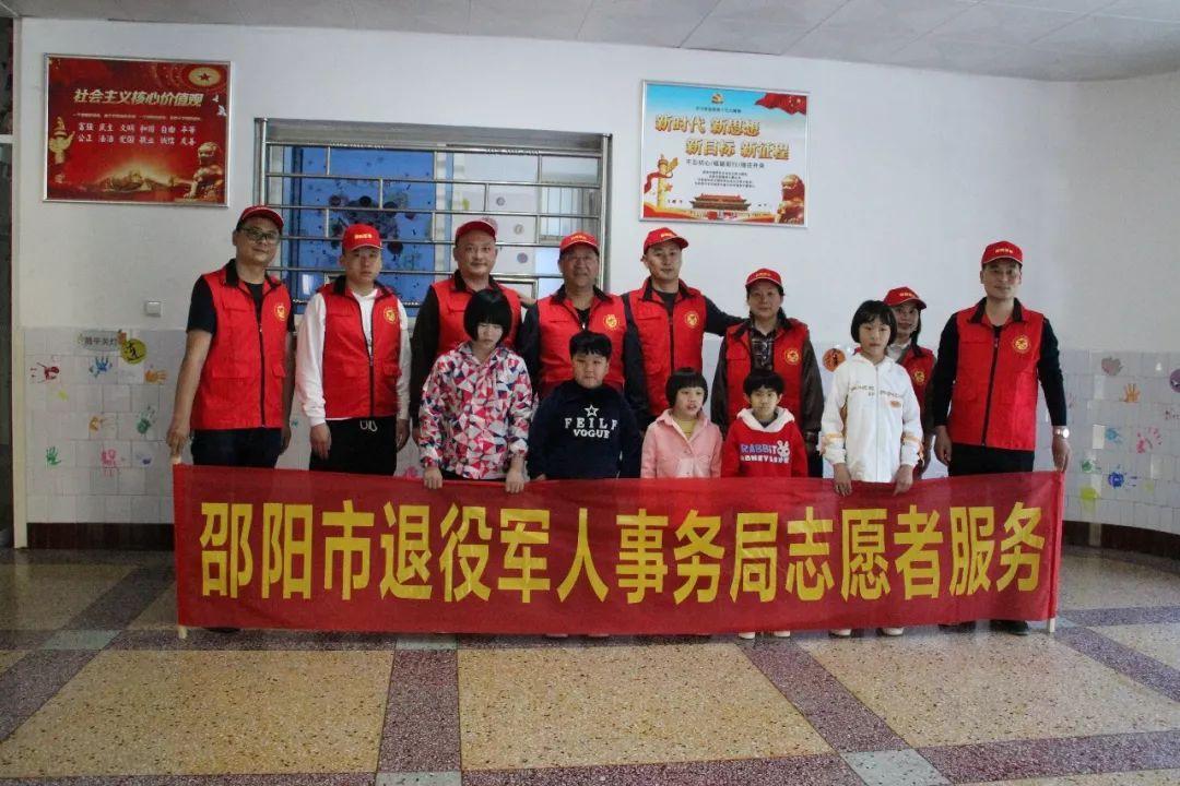 邵阳市退役军人事务局:共创文明城 志愿服务在行动