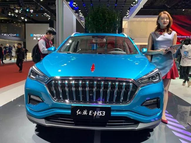 <b>《上海车展新车攻略》之 红旗E-HS3</b>