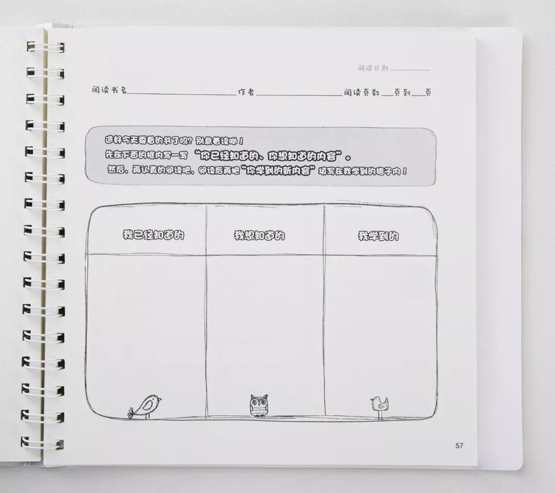 如何引导和启发孩子进行深度阅读?上万名家长推荐这本书!!开团(图10)