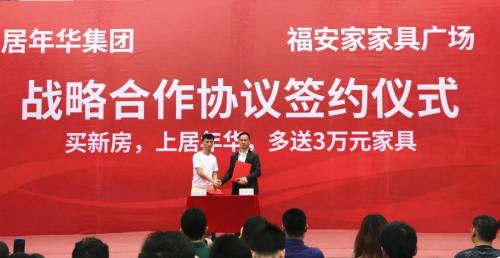 http://www.weixinrensheng.com/shenghuojia/245940.html