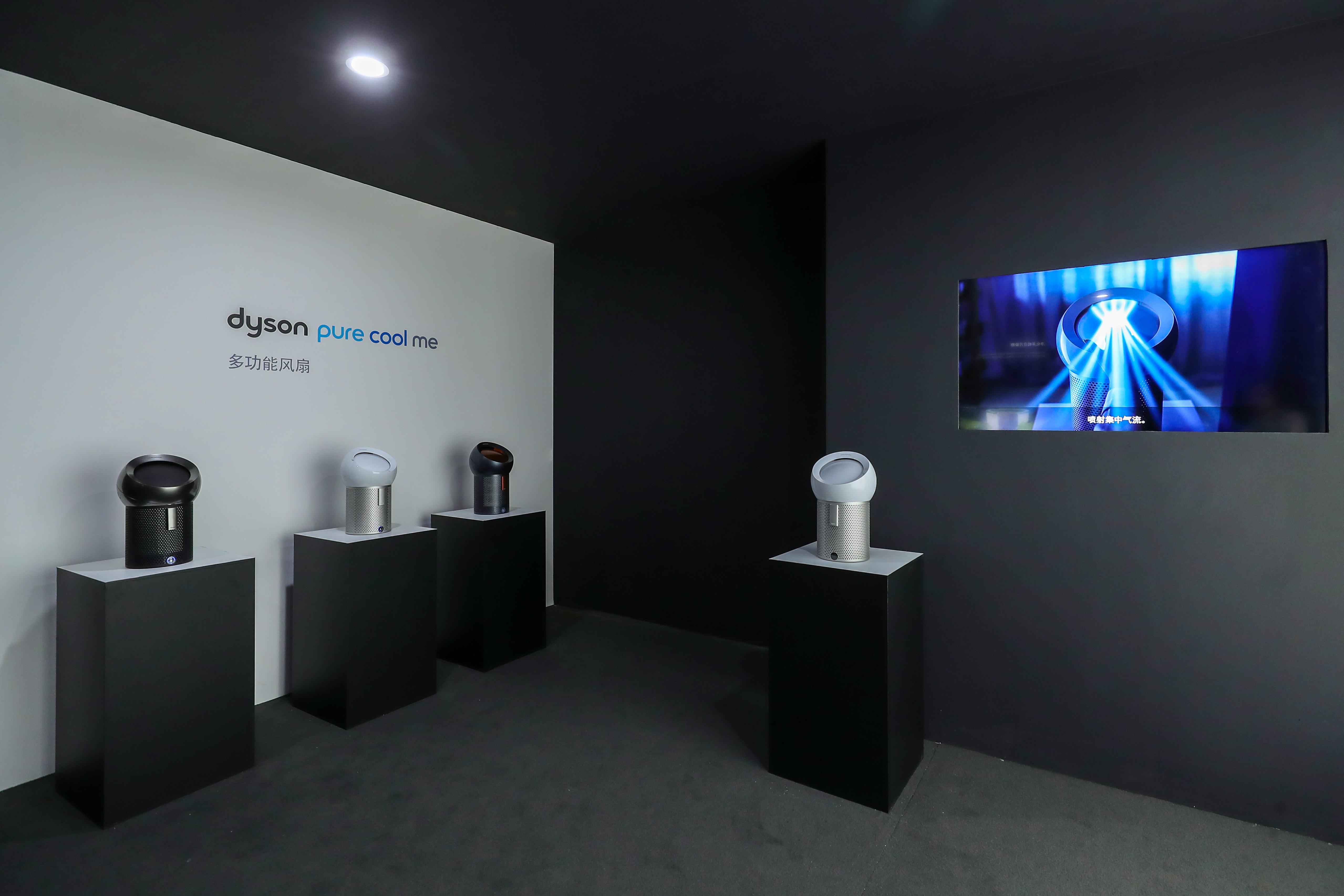 """""""家电圈爱马仕""""戴森在北京发布Dyson Pure Cool Me多功能风扇"""