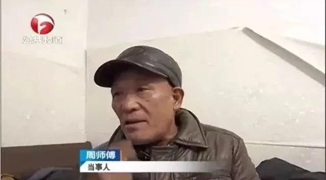 安徽六旬老汉收废品月入两万,与足浴店女子闪