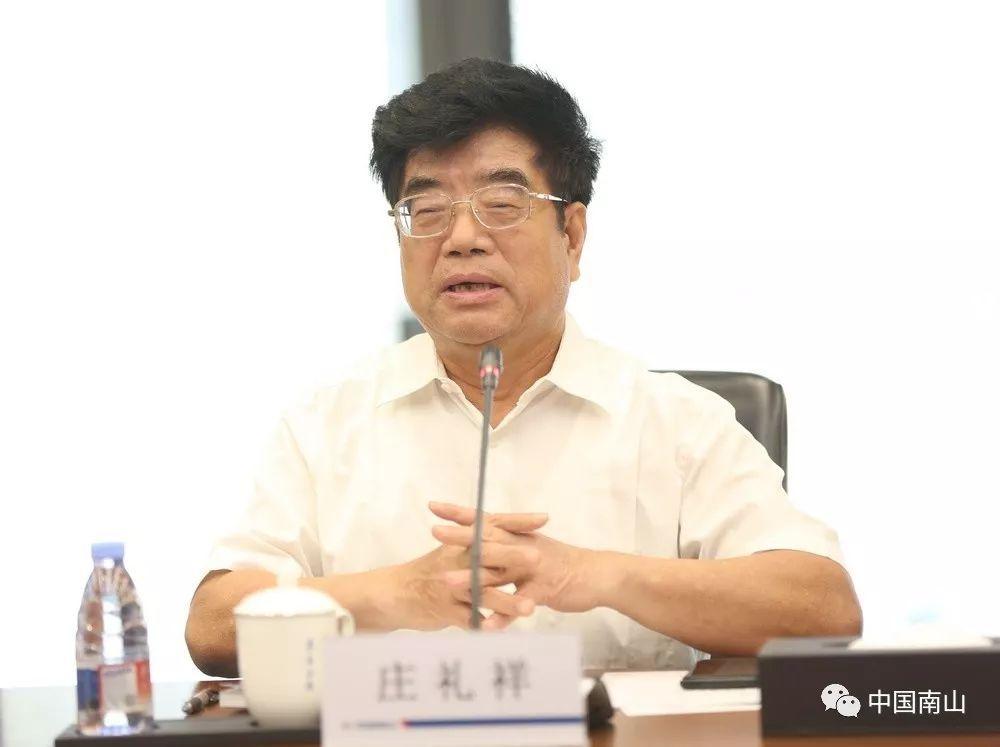 深商总会、深圳市商业联合会会长庄礼祥率深商名企代表走进中国南