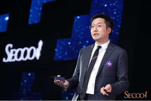 寺库召开首届供应链升级大会:定制赋能助力商家升级
