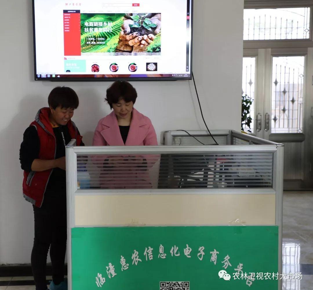 明日剧透|综合改革走基层(三)——惠农电商:渠道下沉进村入户