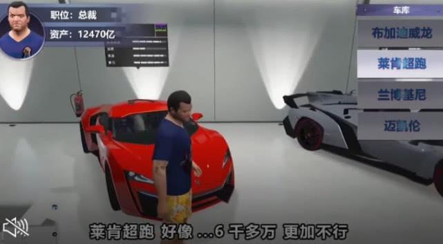 R星竟在QQ发布《GTA5》的广告,点击率还不是一般的高!