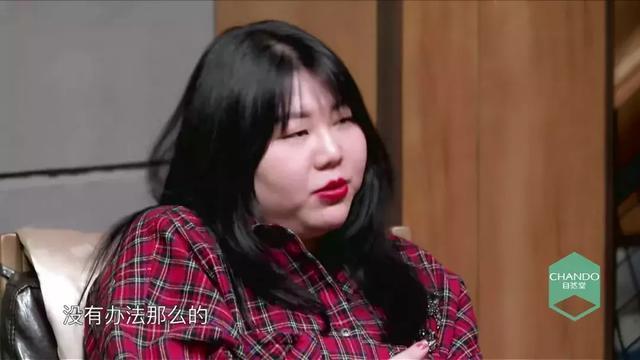 <b>《我和我的经纪人》杨天真为什么对欧阳娜娜格外偏爱?</b>
