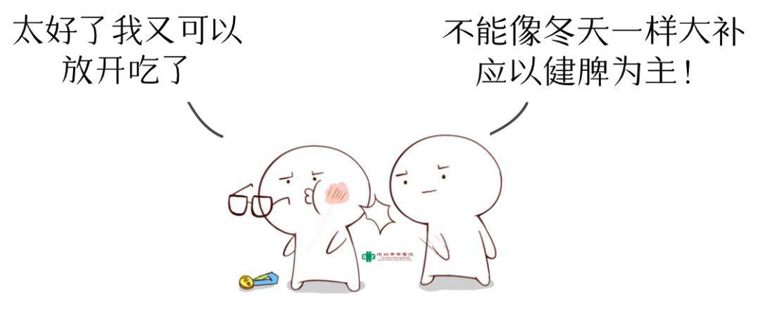 【四季养生】谷雨:健脾祛湿养肝血防春火防过敏