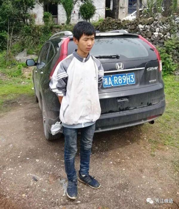上栗县熊孩子走失 袁州警民联手助其回家