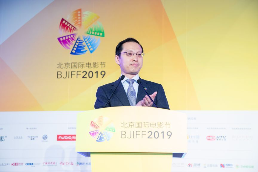 签约额309.028亿 | 第九届北京国际电影节北京市场签约成果再创辉煌