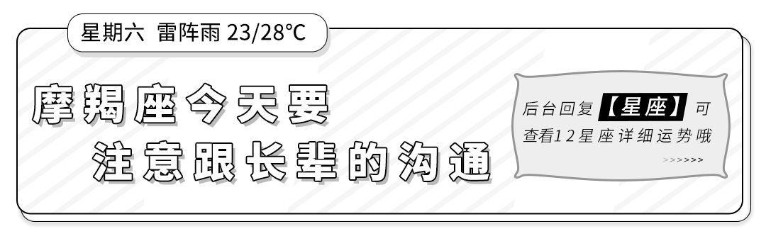 最低321元!深圳5月飞这些地方的机票堪比白菜价,比火车还便宜!