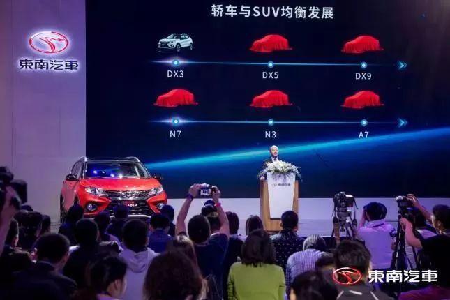 """2019款东南DX3心动价,高""""驾""""值"""