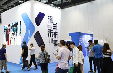 <b>2019上海国际智慧商业与智慧零售博览会</b>
