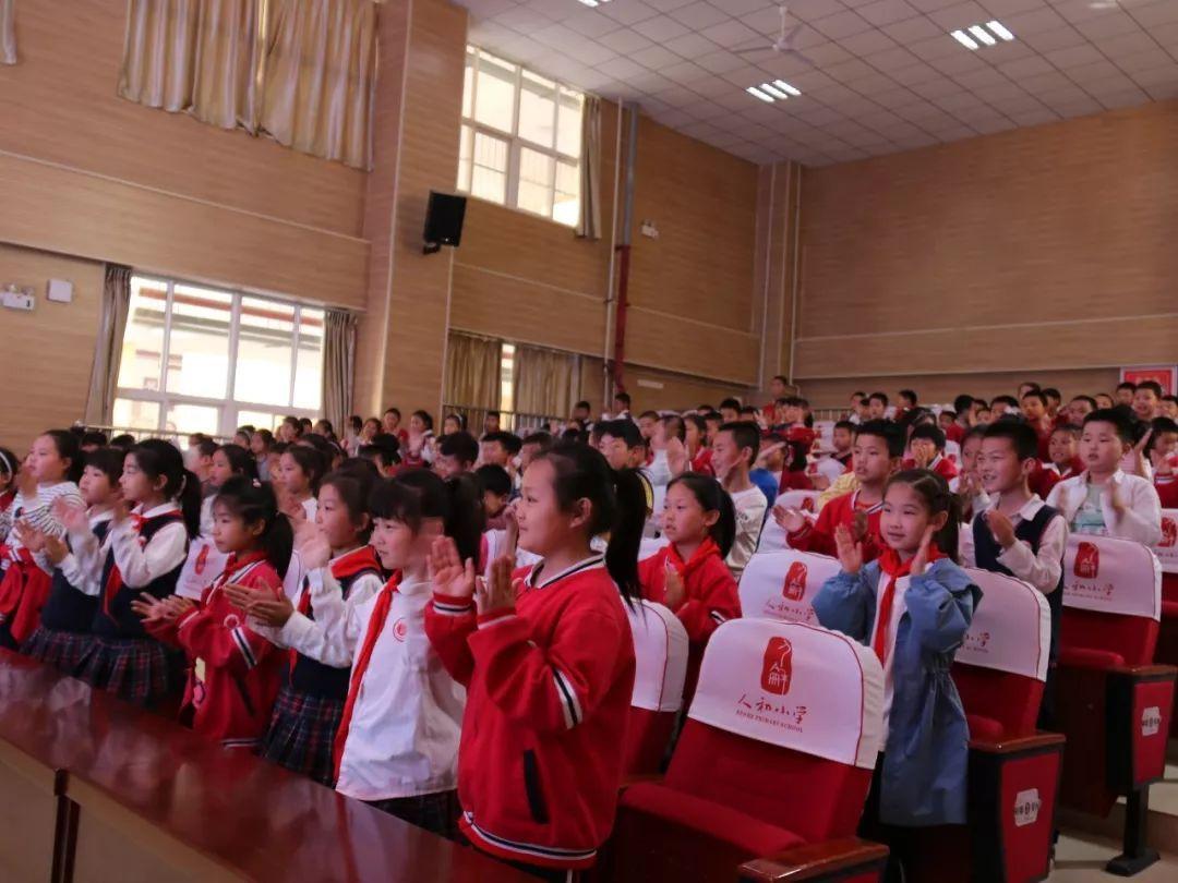 """临渭区""""扶智励志百人百场教育""""人和小学分会"""