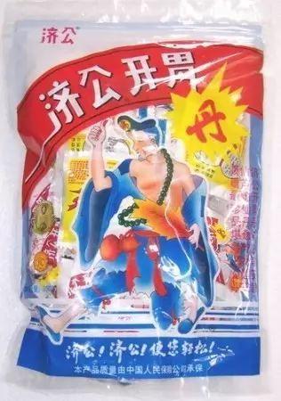 1979-1999出生的东北银看过来!童年零食大盘点~太怀念了!(图14)