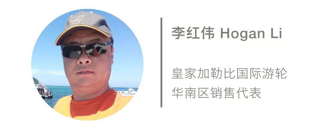 """乐尚特派员   华南霸气大叔的""""航行者号""""新马泰之旅"""