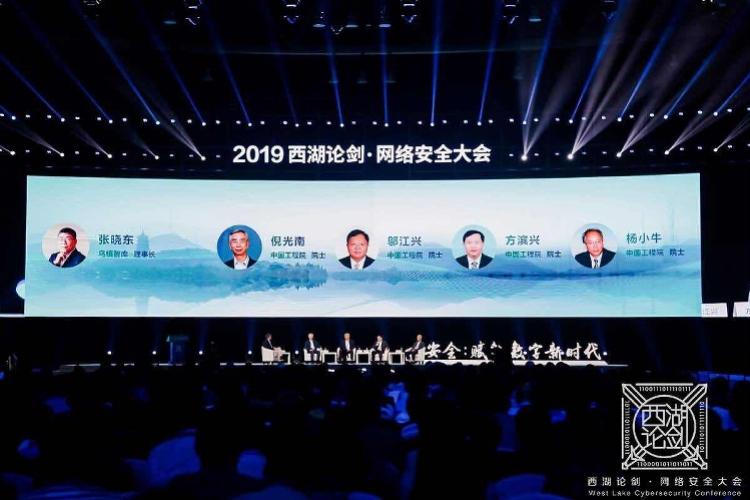 """中国工程院院士方滨兴:内生安全问题可能成为人工智能""""死穴"""""""