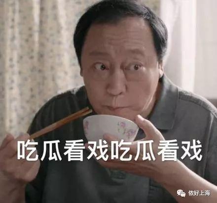 上海一女子网上卖父亲闲置的课本,买家看笔迹竟认出老同学!
