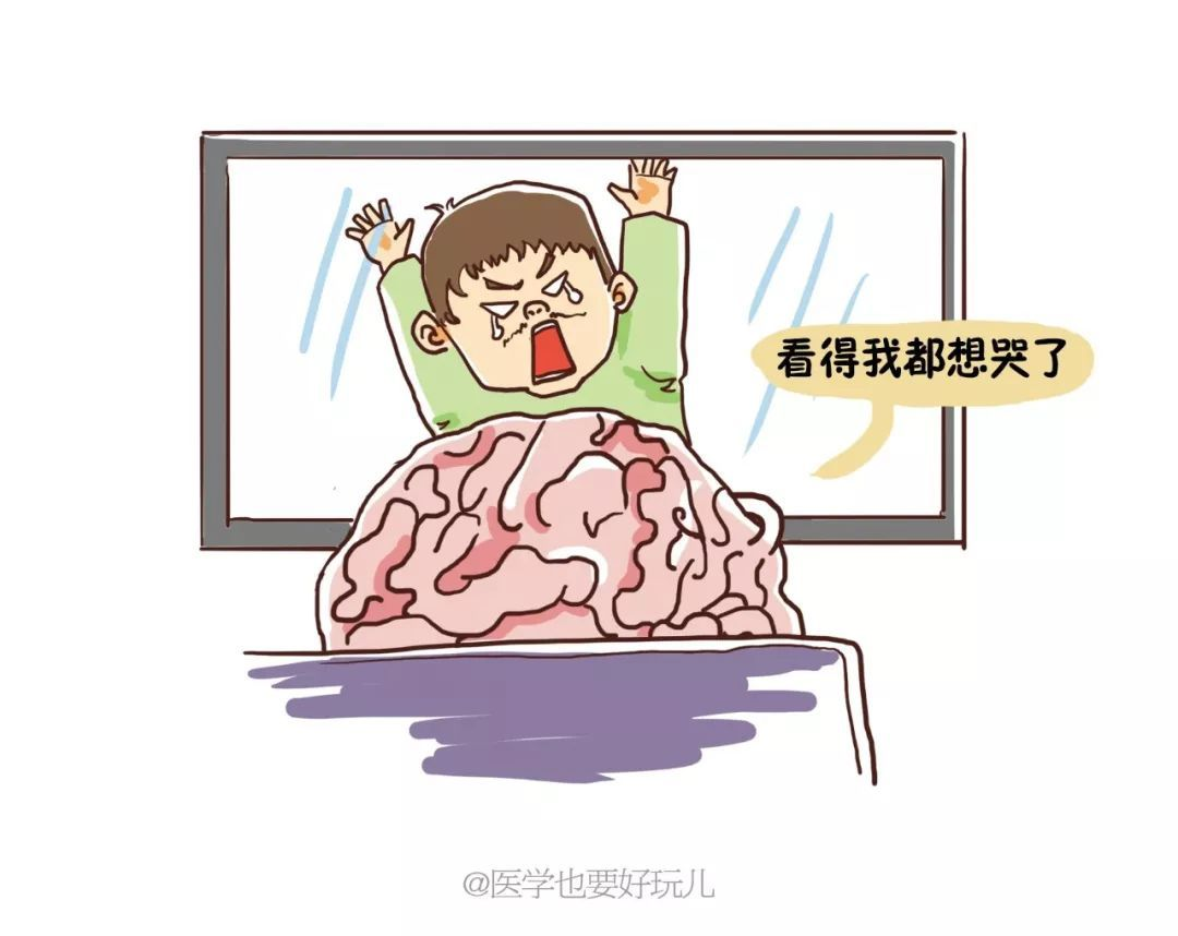 漫画丨带状疱疹后遗神经痛这个 戏精 ,有药可治