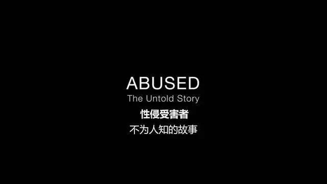刘强东再被起诉:杀死性侵受害者的,是疯狂的舆论(图15)